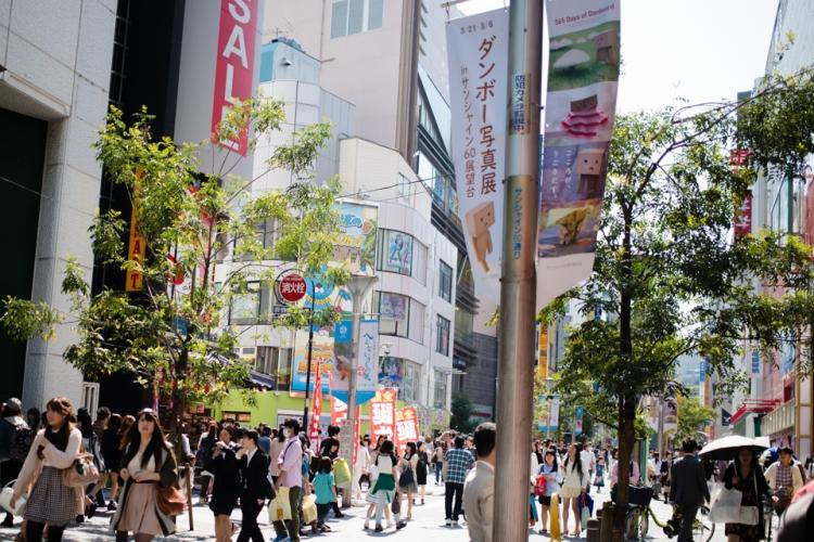 photographie Japon Tokyo Ikebukuro-3
