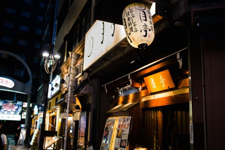 photographie Japon Tokyo Ikebukuro-5