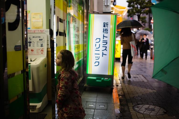 Japon tokyo enfants voyage-37