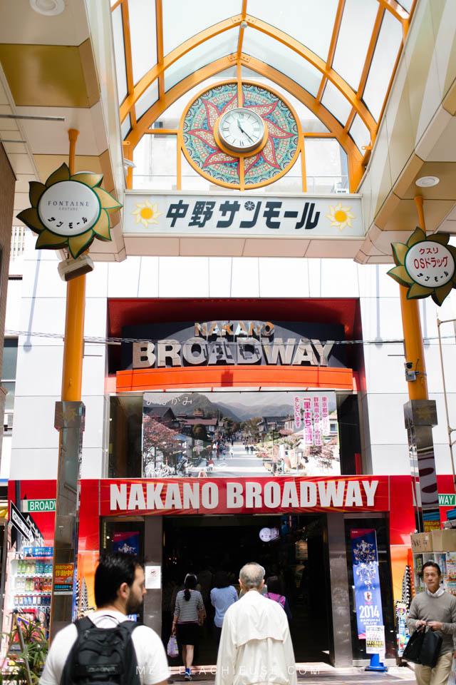 Photographie Japon Nakano toys-1