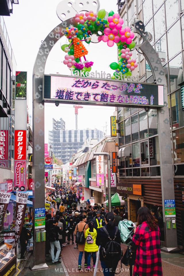harajuku-shibuya-1
