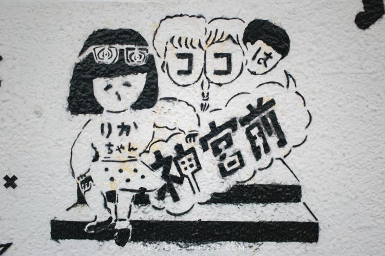 harajuku-shibuya-24
