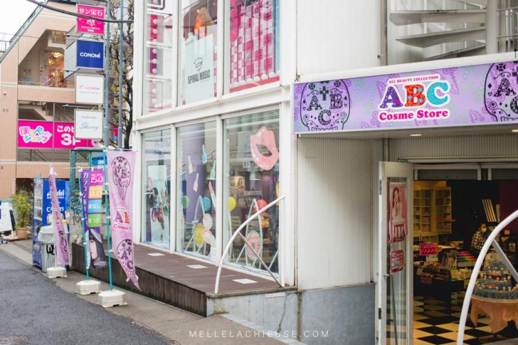 harajuku-shibuya-32
