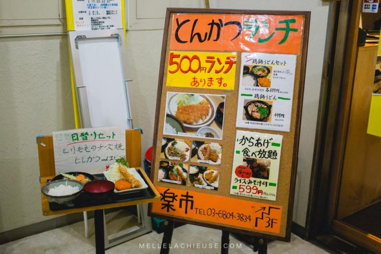 harajuku-shibuya-34