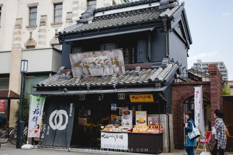 kawagoe-10