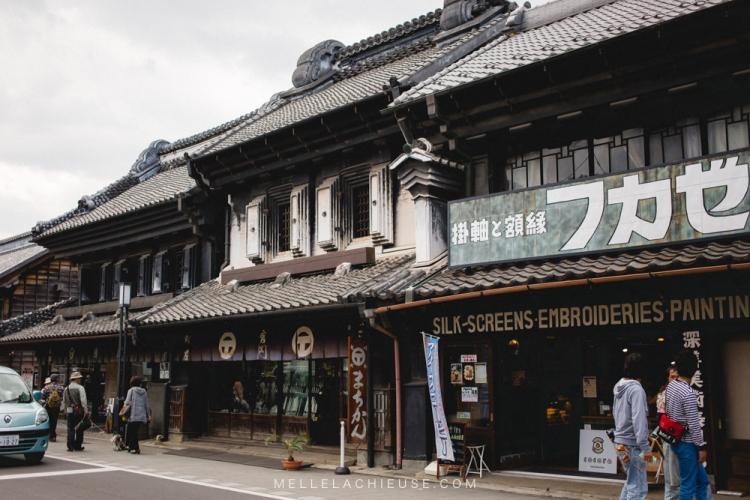 kawagoe-14